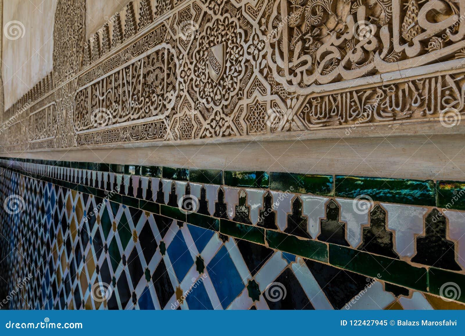 Coordonnée d Alhambra Palace à Grenade, Andalousie, Espagne