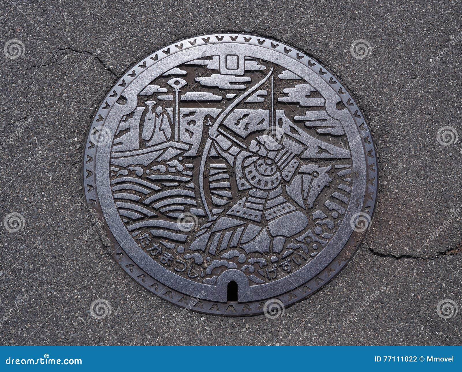 Copertura di botola a Takamatsu, Kagawa, Giappone