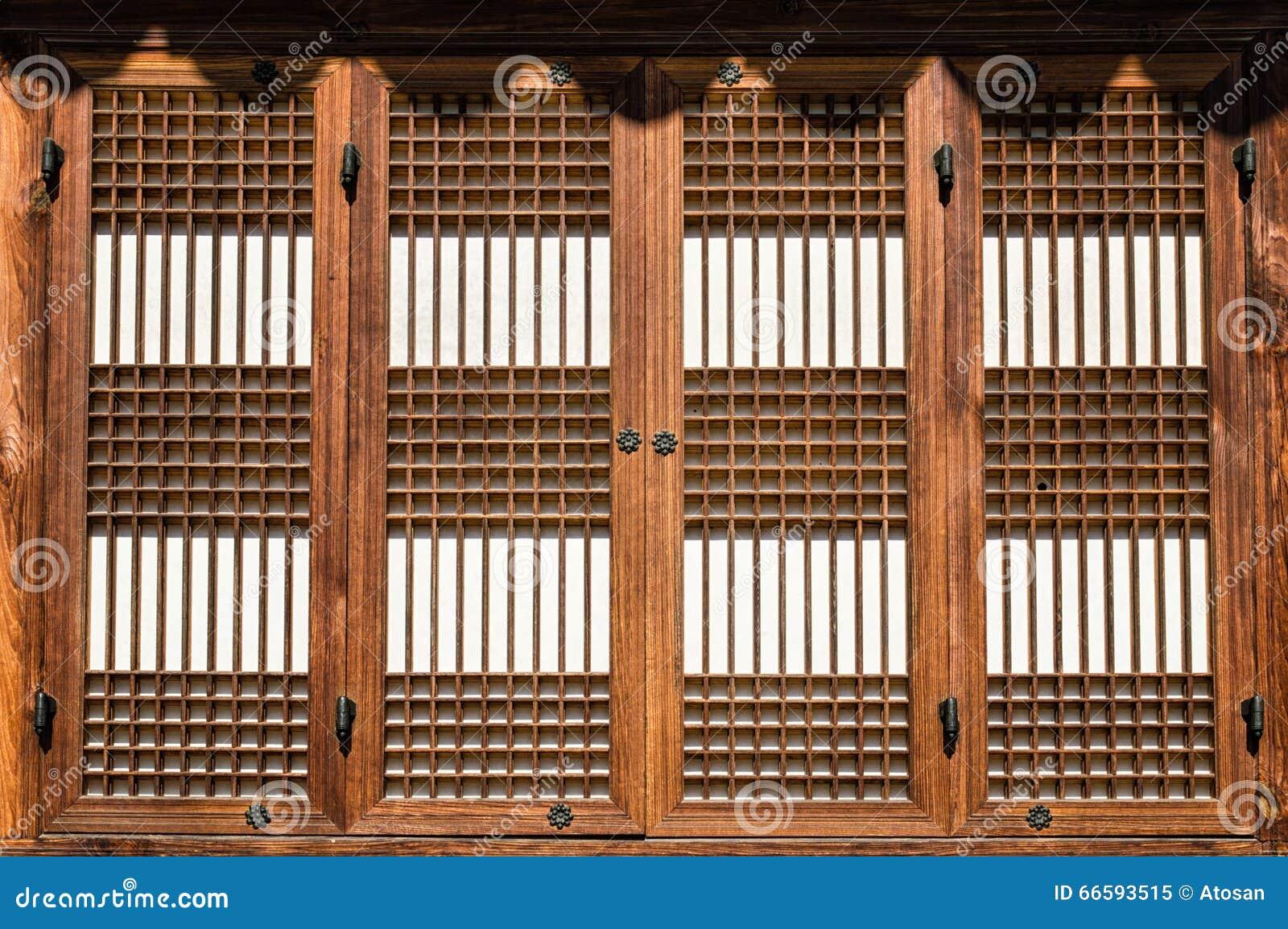 Coréen Windows
