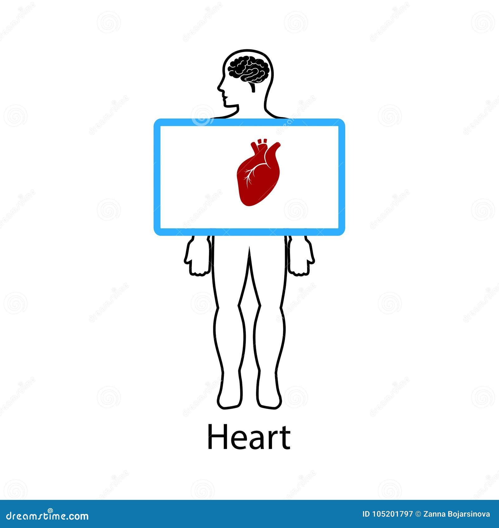 Coração na tela Ilustração do vetor