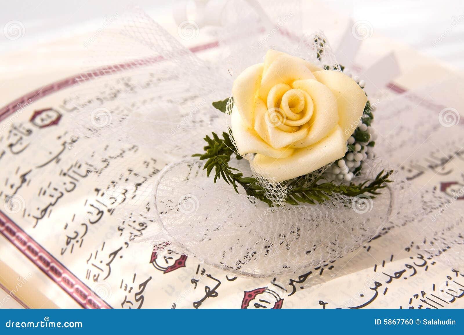 Fleur Islam Coran Zl73 Jornalagora