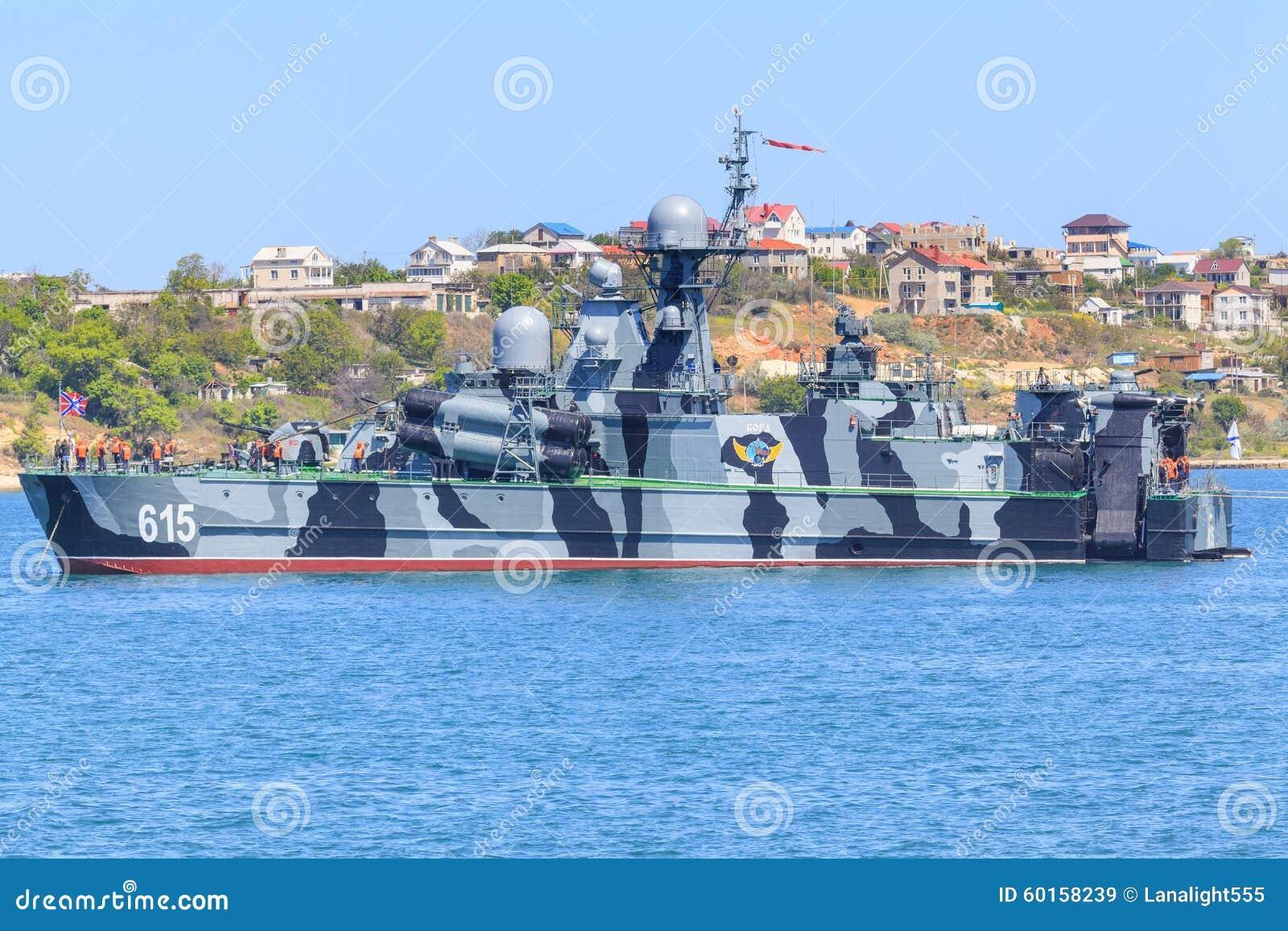 Corbeta de la flota rusa del Mar Negro de la marina de guerra