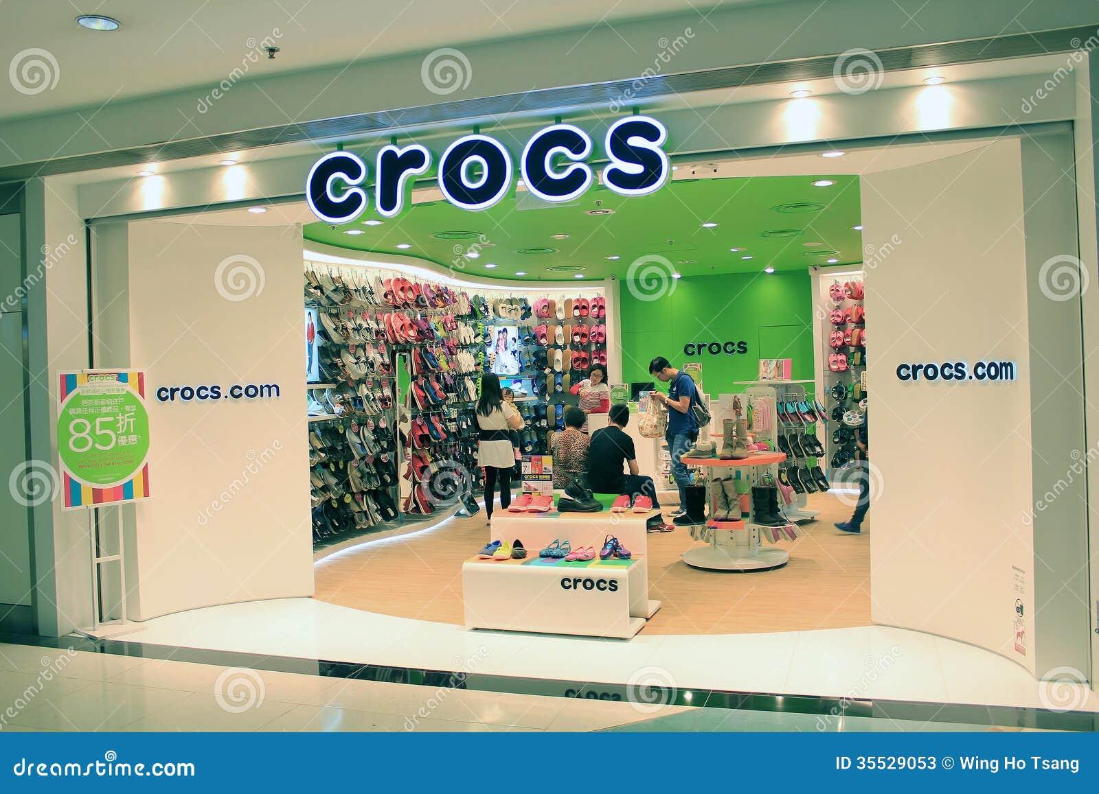 06b5a9c049d14 Photo of retail