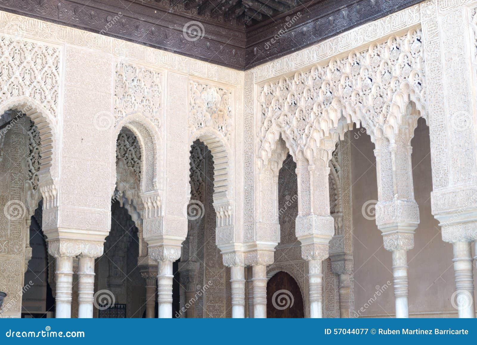 arabesque arches and pillars - photo #19