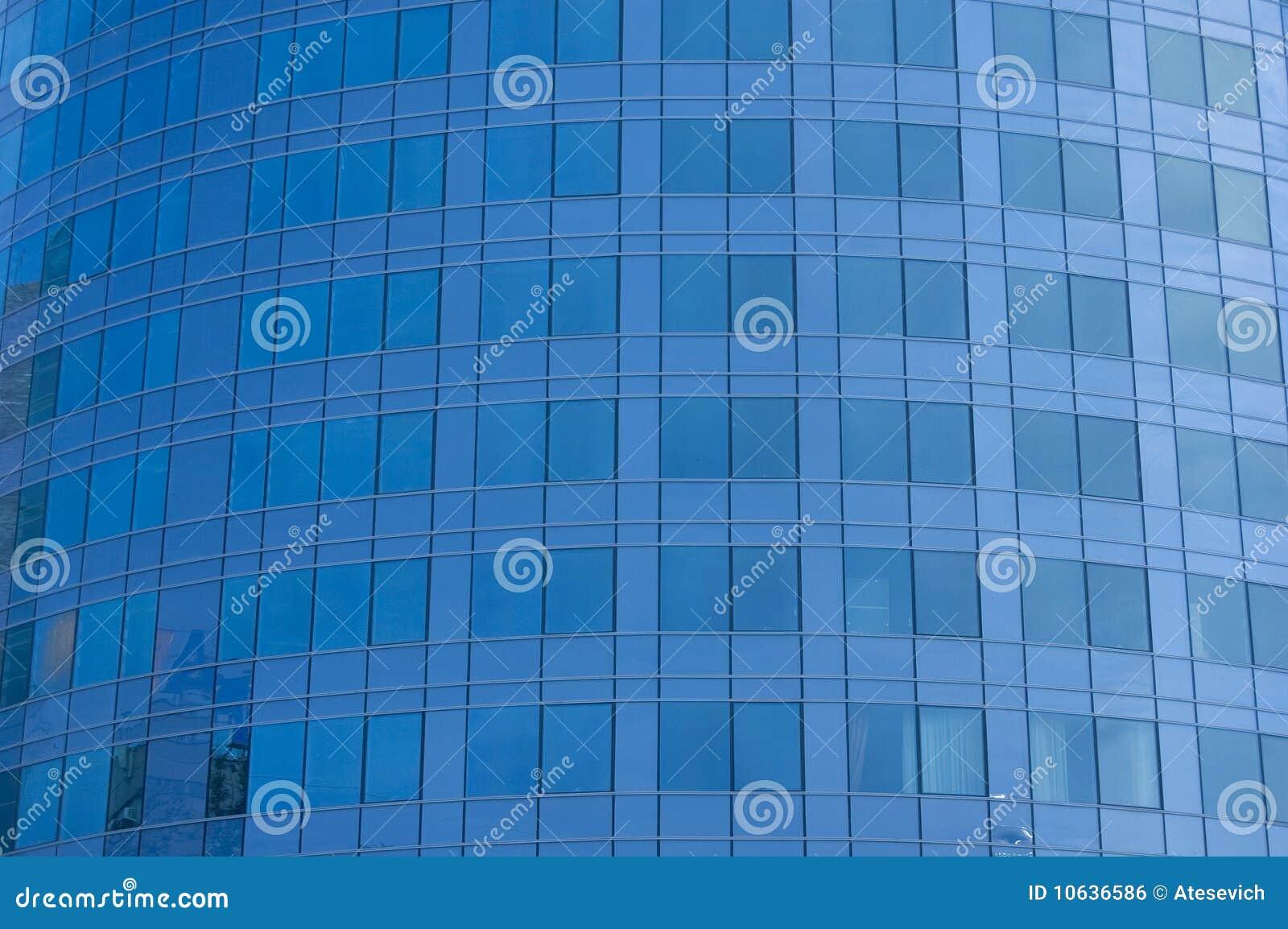 Corporación azul, edificio de oficinas