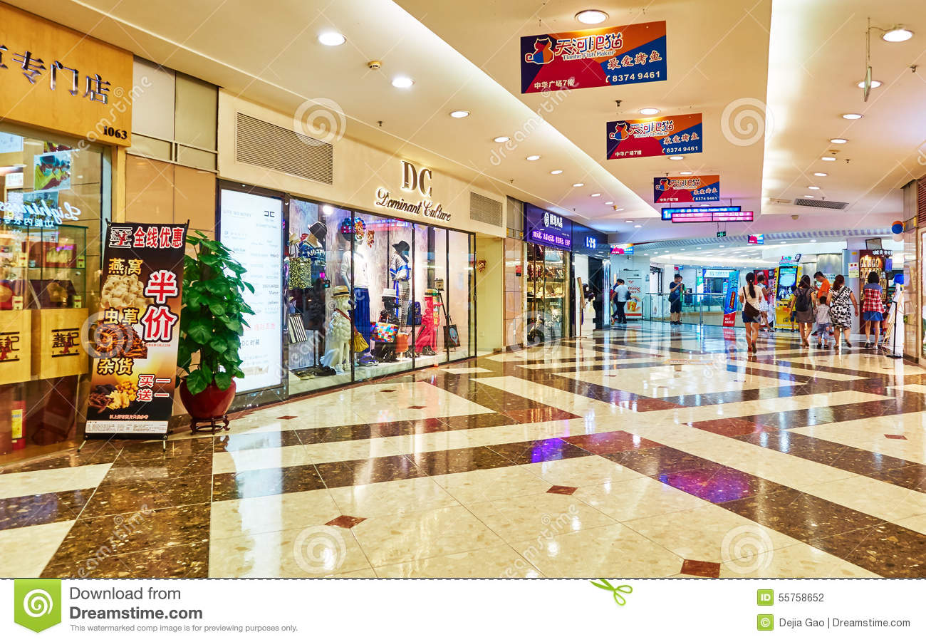Corridor of modern business commercial building with shopping people ...