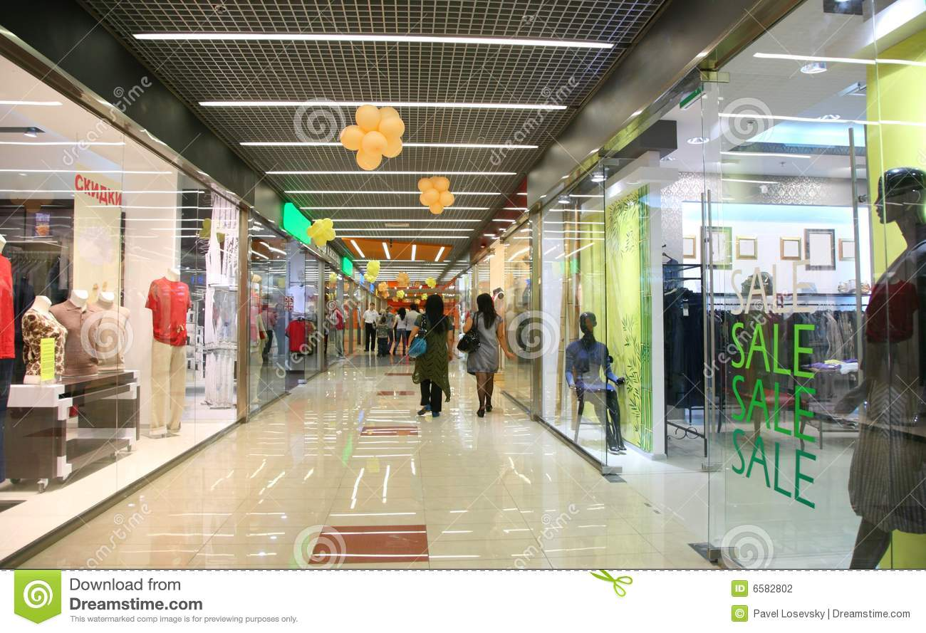 Corridor In Mall Stock Photography Image 6582802