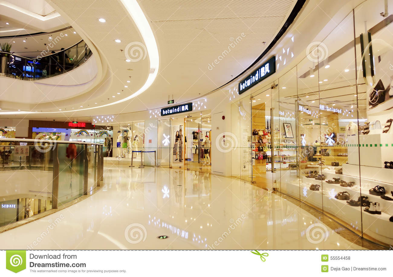 Shopping Mall Fashion Store Front Editorial Stock