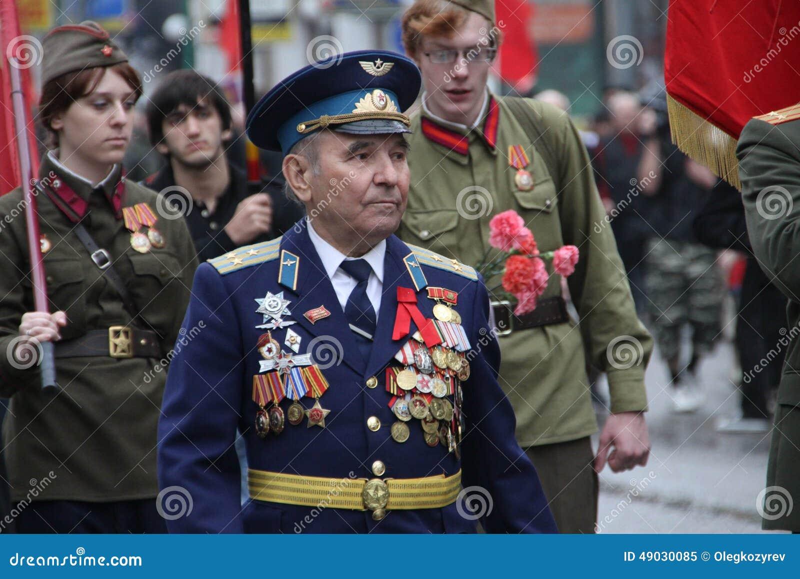 Cortège des communistes à Moscou