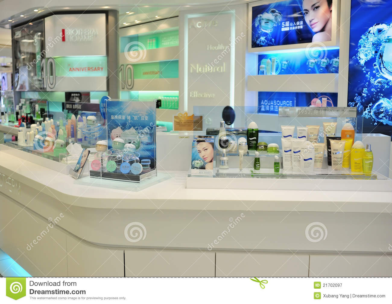 cosmetic counter business plan