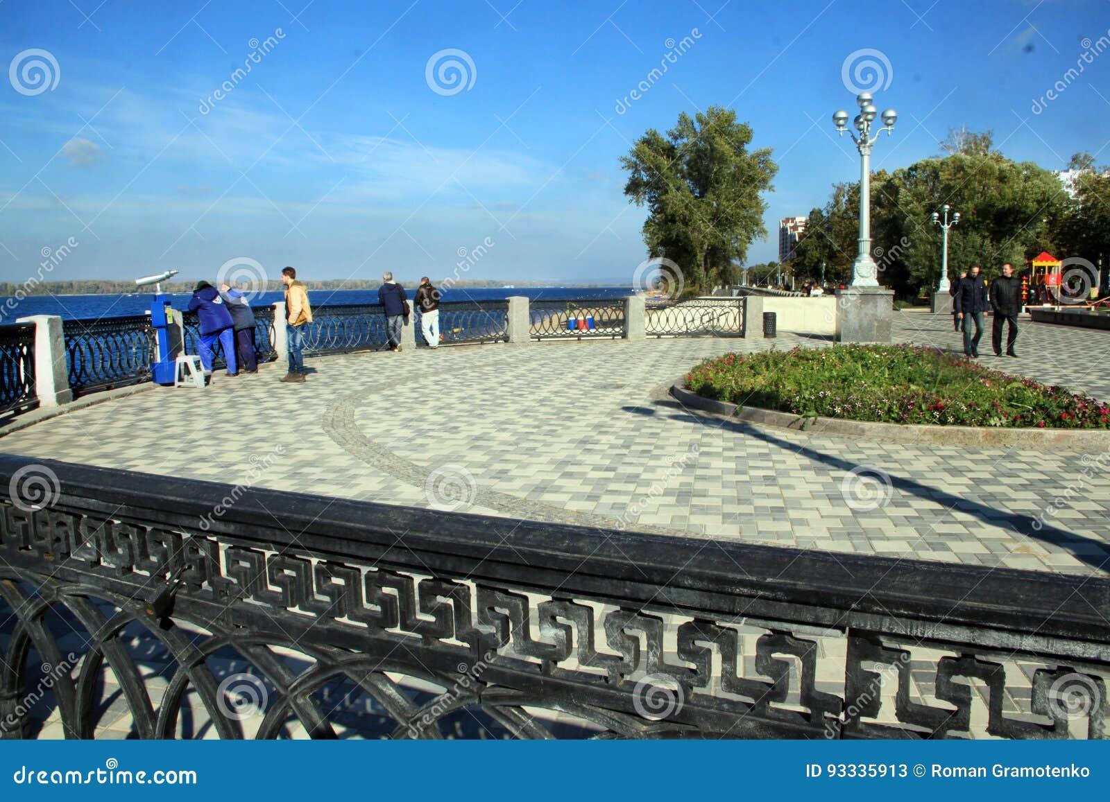 Costee en la ciudad del Samara, Federación Rusa