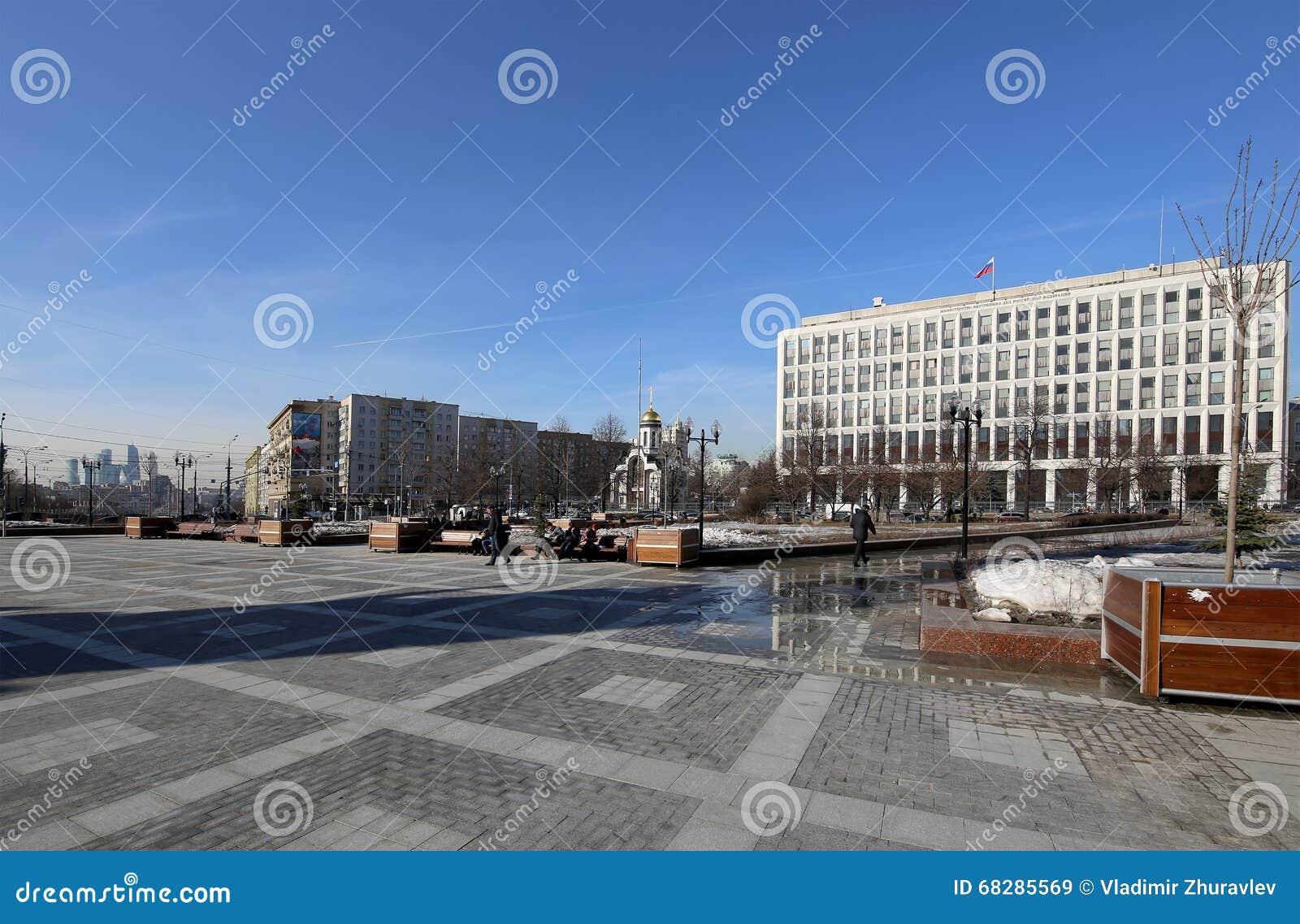 Costruzione del Ministero degli affari interni della Federazione Russa St 16, Mosca, Russia di Zhitnaya