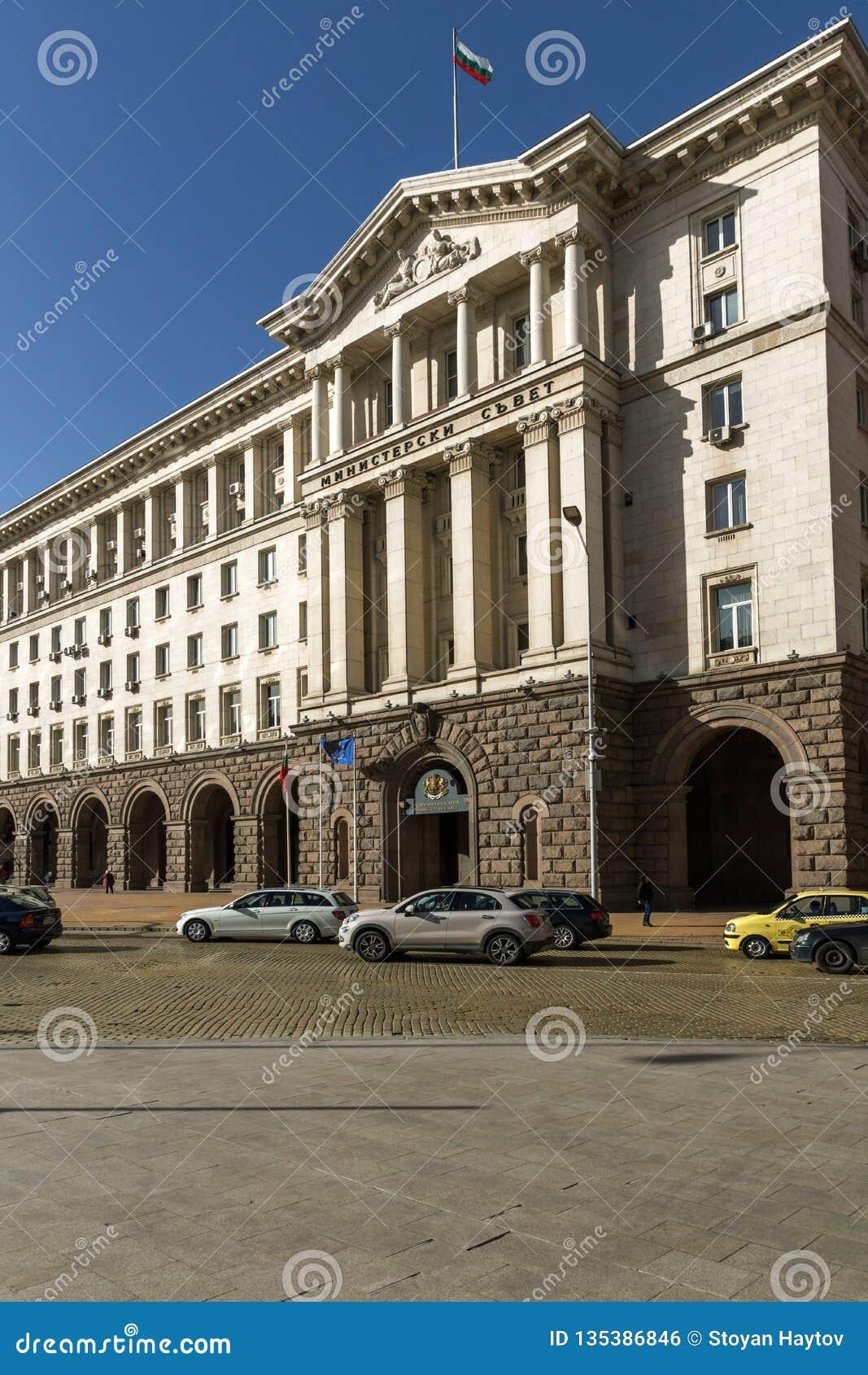 Costruzioni del Consiglio dei Ministri in città di Sofia, Bulgaria