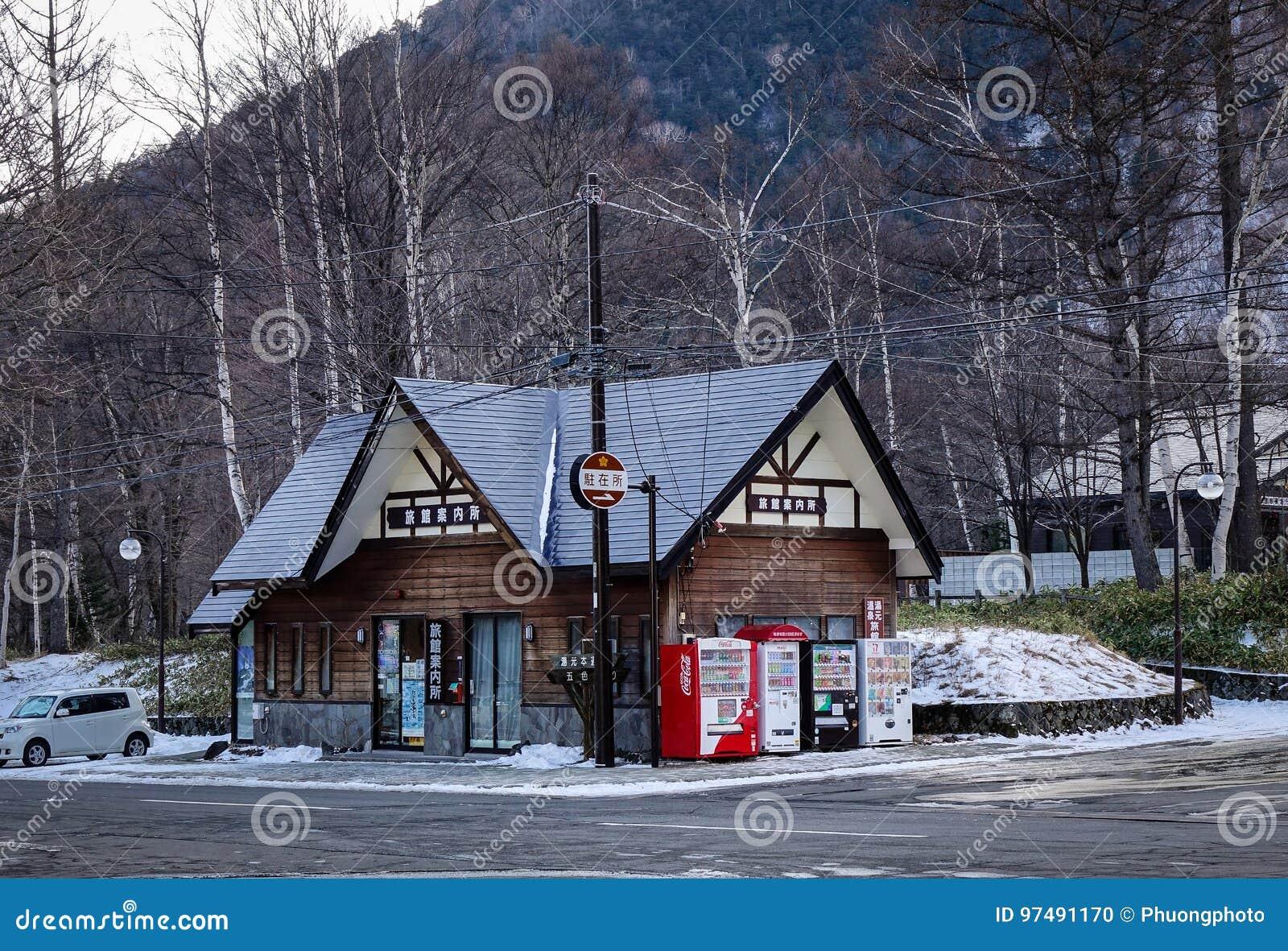 Cottage di legno alla foresta a Nikko, Giappone