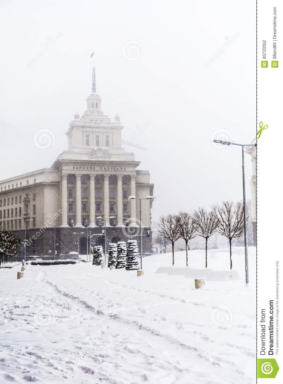 The Council Of Ministers Building In Central Sofia In The Winter Stock Photo