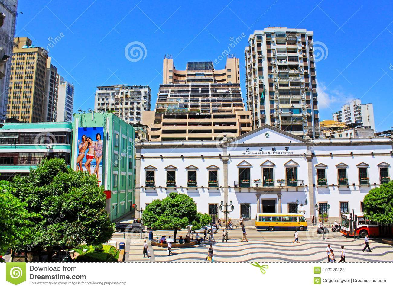 Civic and municipal affairs bureau macau china editorial stock