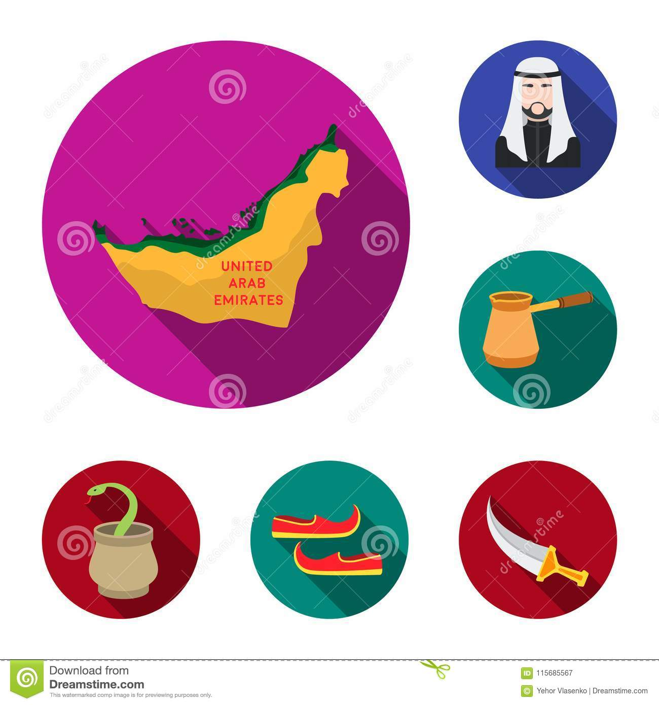 Country United Arab Emirates Flat Icons In Set Collection For Design