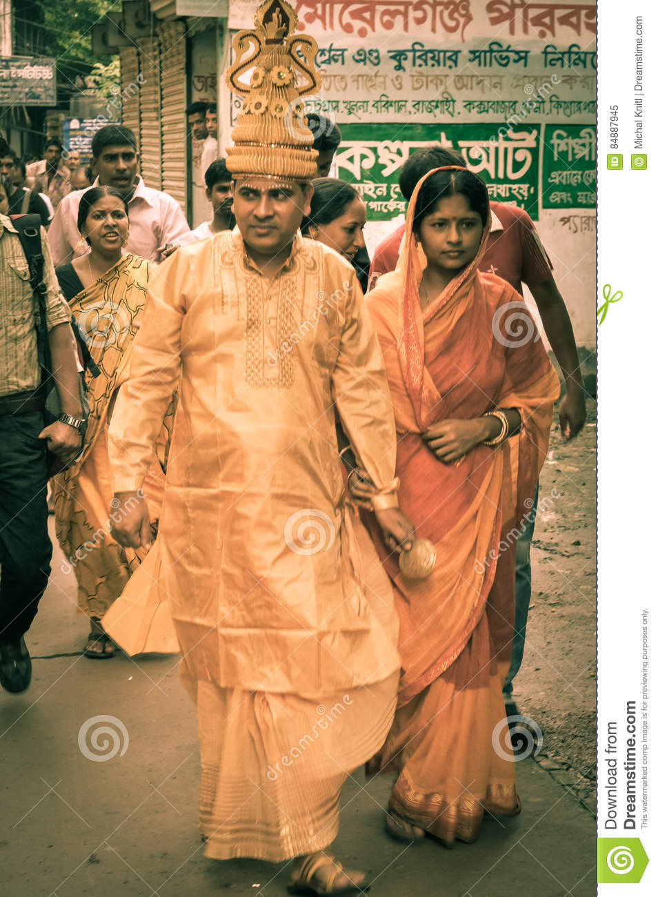 Couple in bangladesh