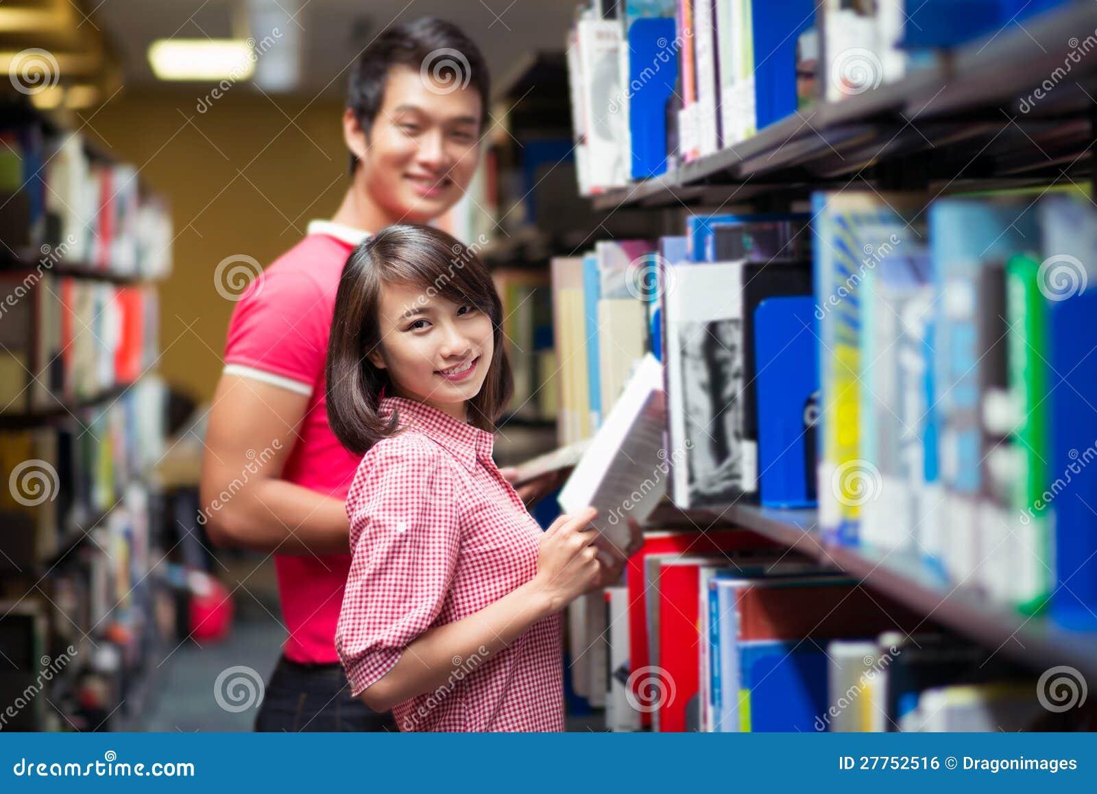 Couples de bibliothèque