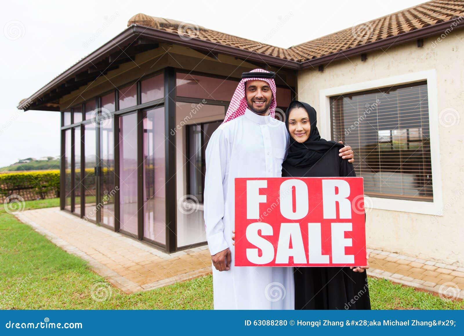 Download Couples musulmans à vendre photo stock. Image du mâle - 63088280