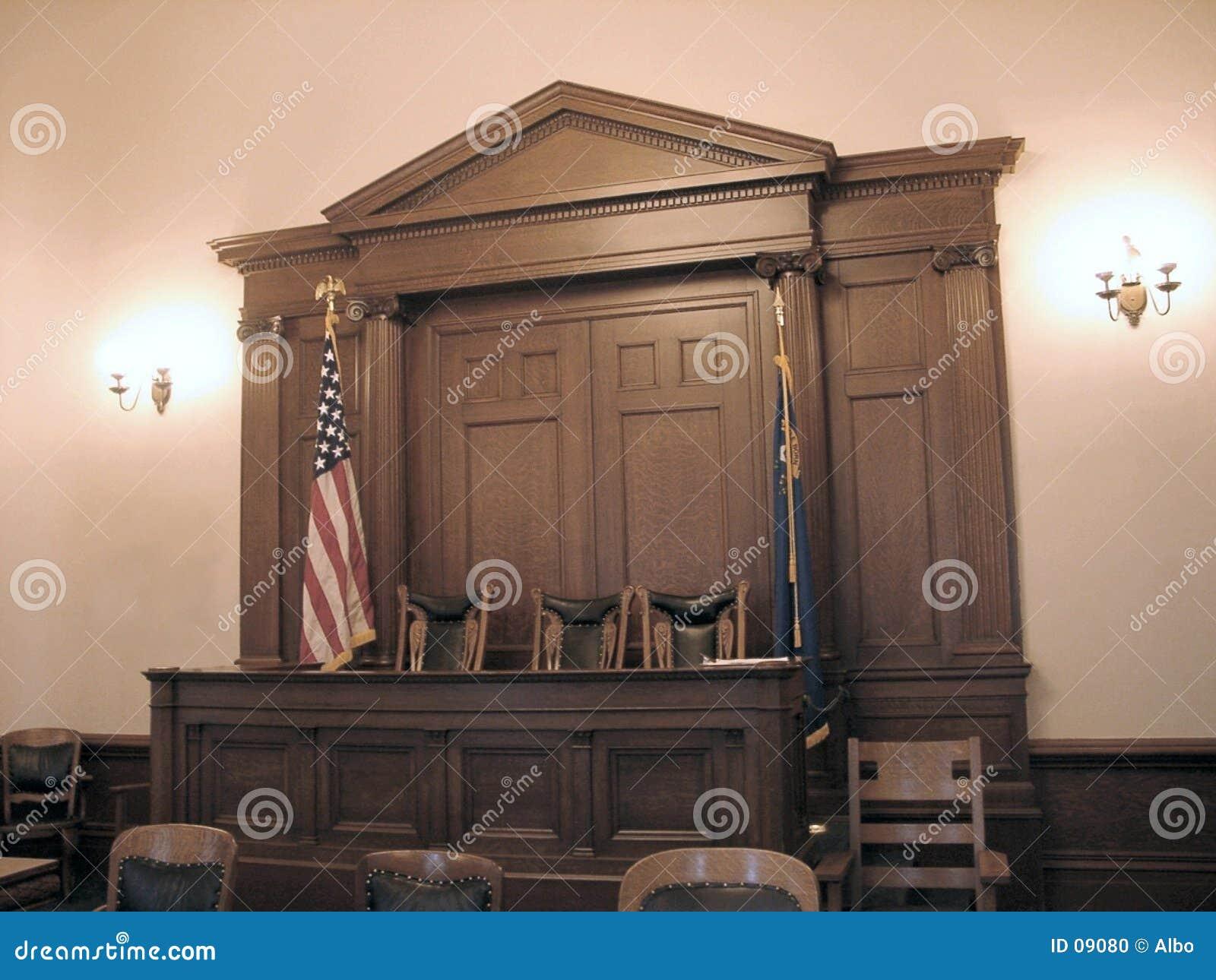 Cour américaine