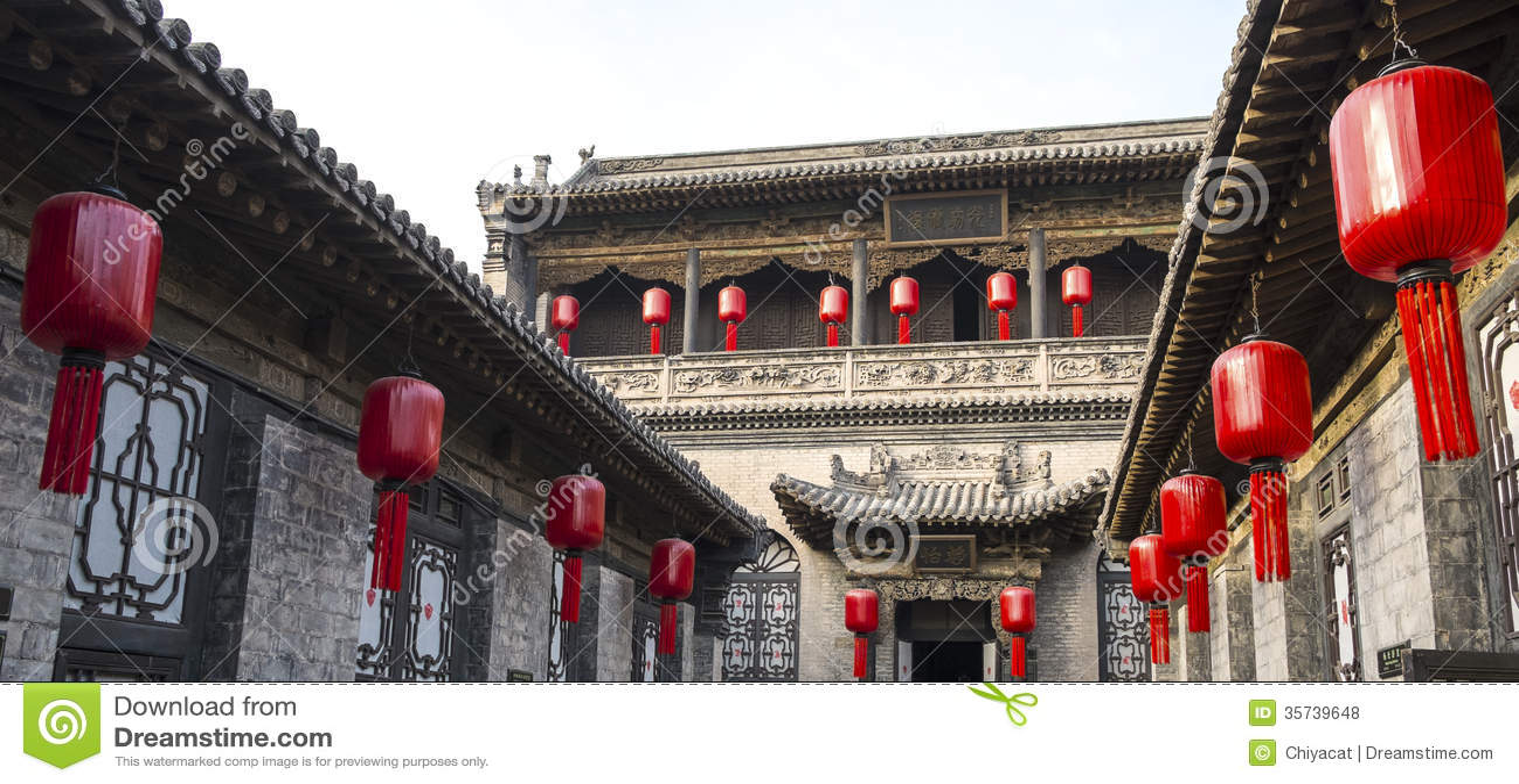 Cour de famille de Qiao dans Pingyao Chine #4