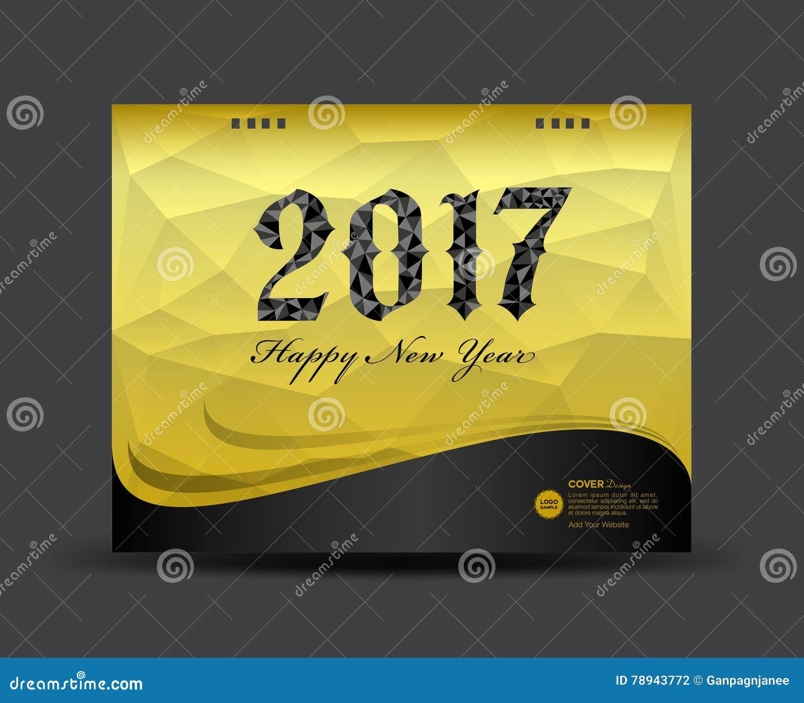 cover desk calendar 2017 happy new year 2017 book cover templa