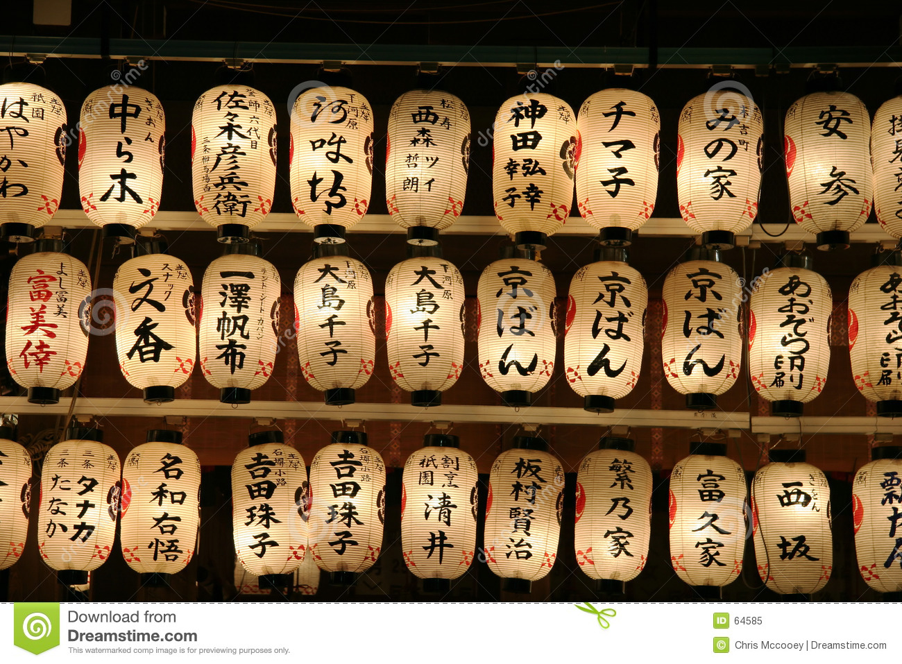 Covered japanese kanji lanterns