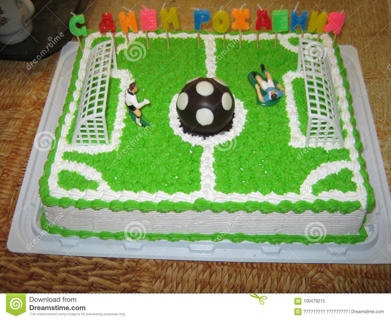 Astonishing Cream Cake Guy Football Player On His Birthday With A Ball And Personalised Birthday Cards Beptaeletsinfo