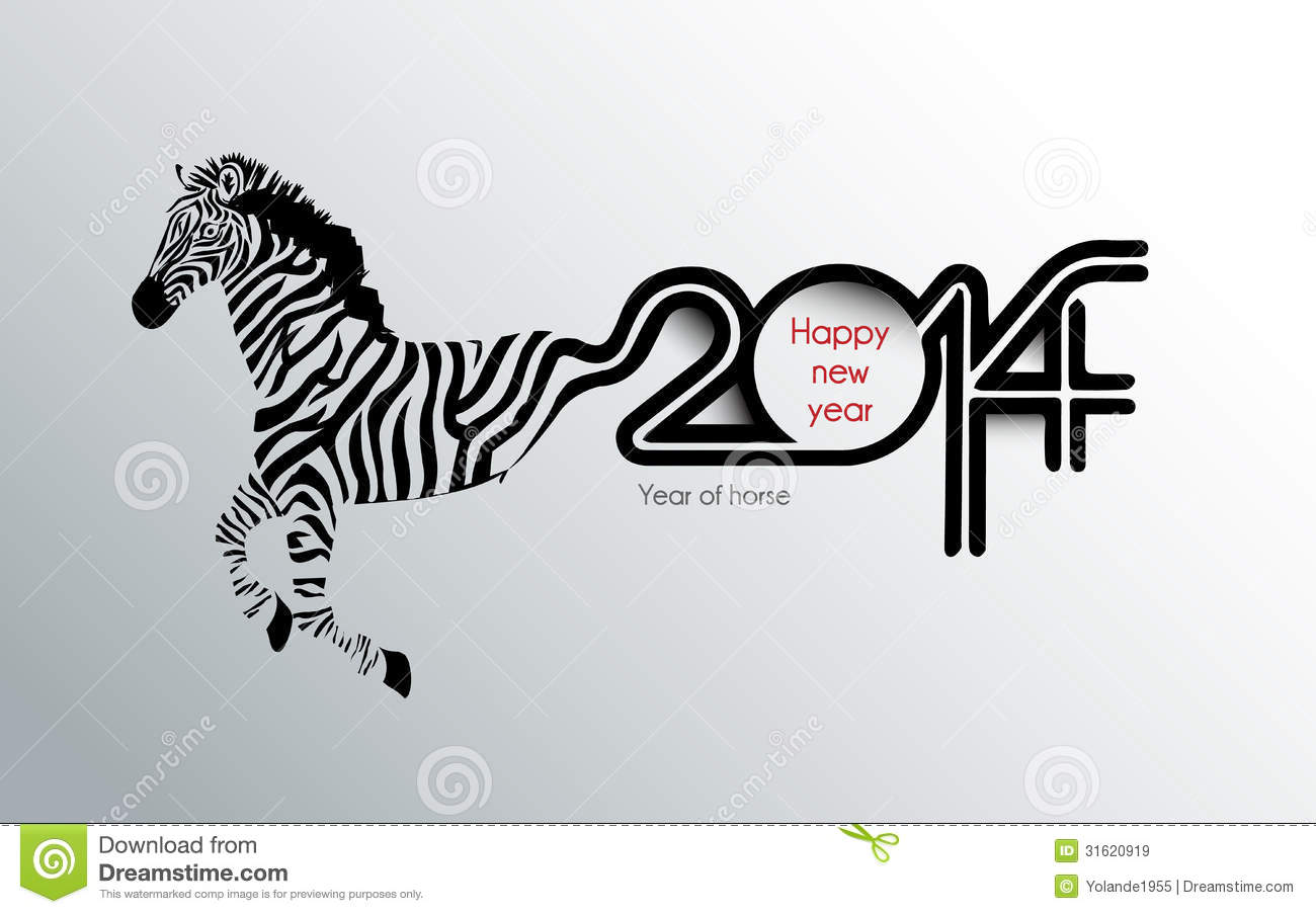 Creative Calligraphy 2014 Zebra Design Royalty Free Stock Images Image 31620919