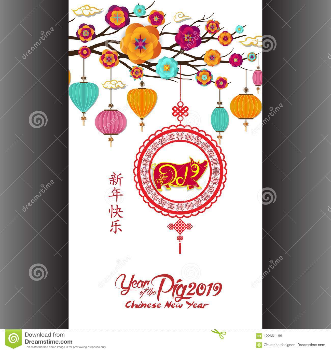 creative chinese new year 2019 invitation cards year of the pig chinese characters mean happy new year