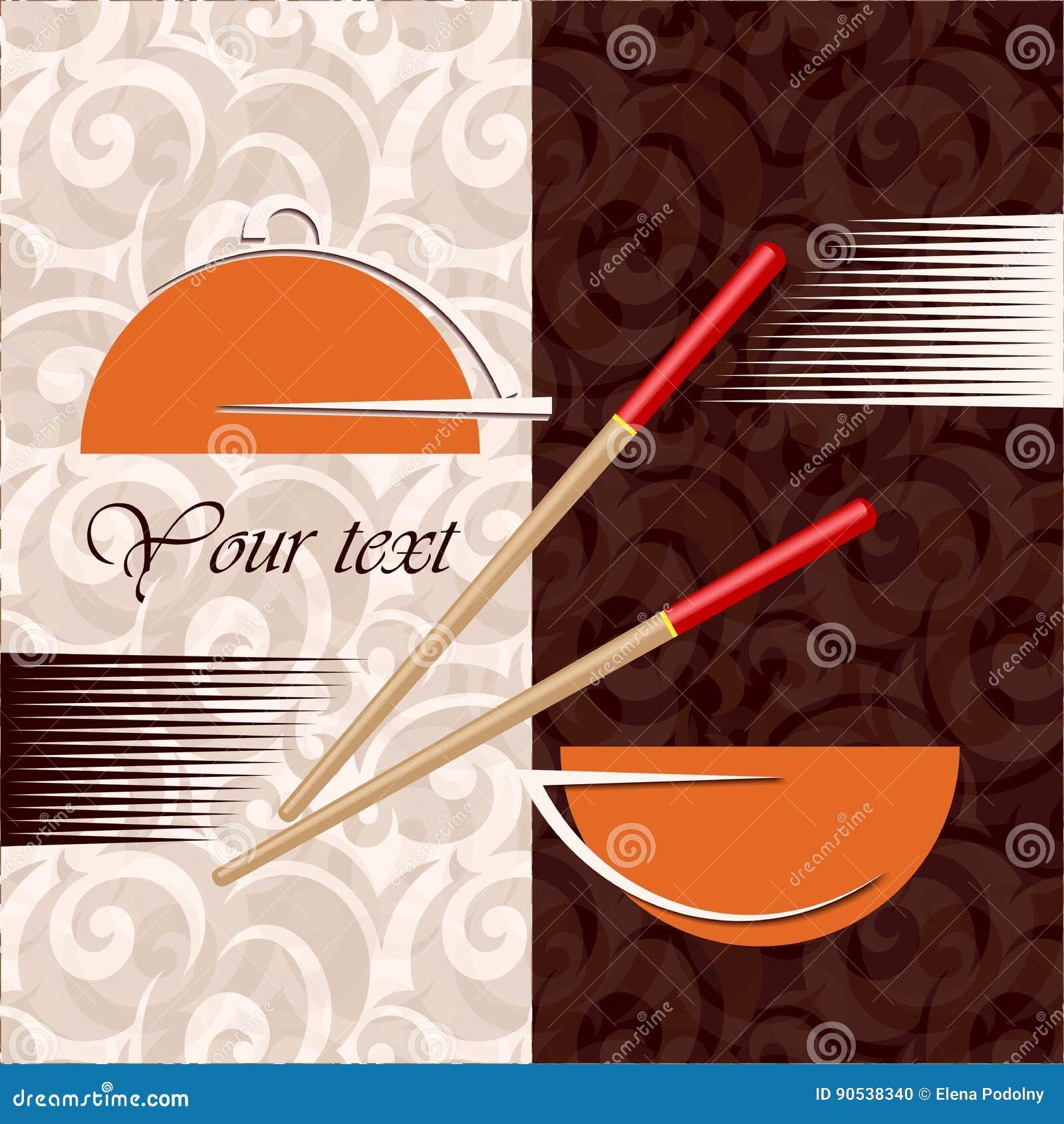 Creative Concept For Asian Restaurant Or Cafe Stock Vector