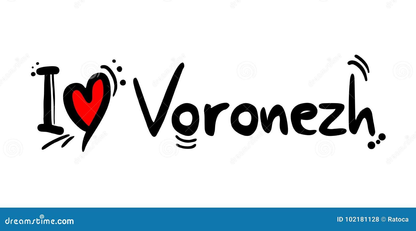 Love voronezh http одноклассники моя страница