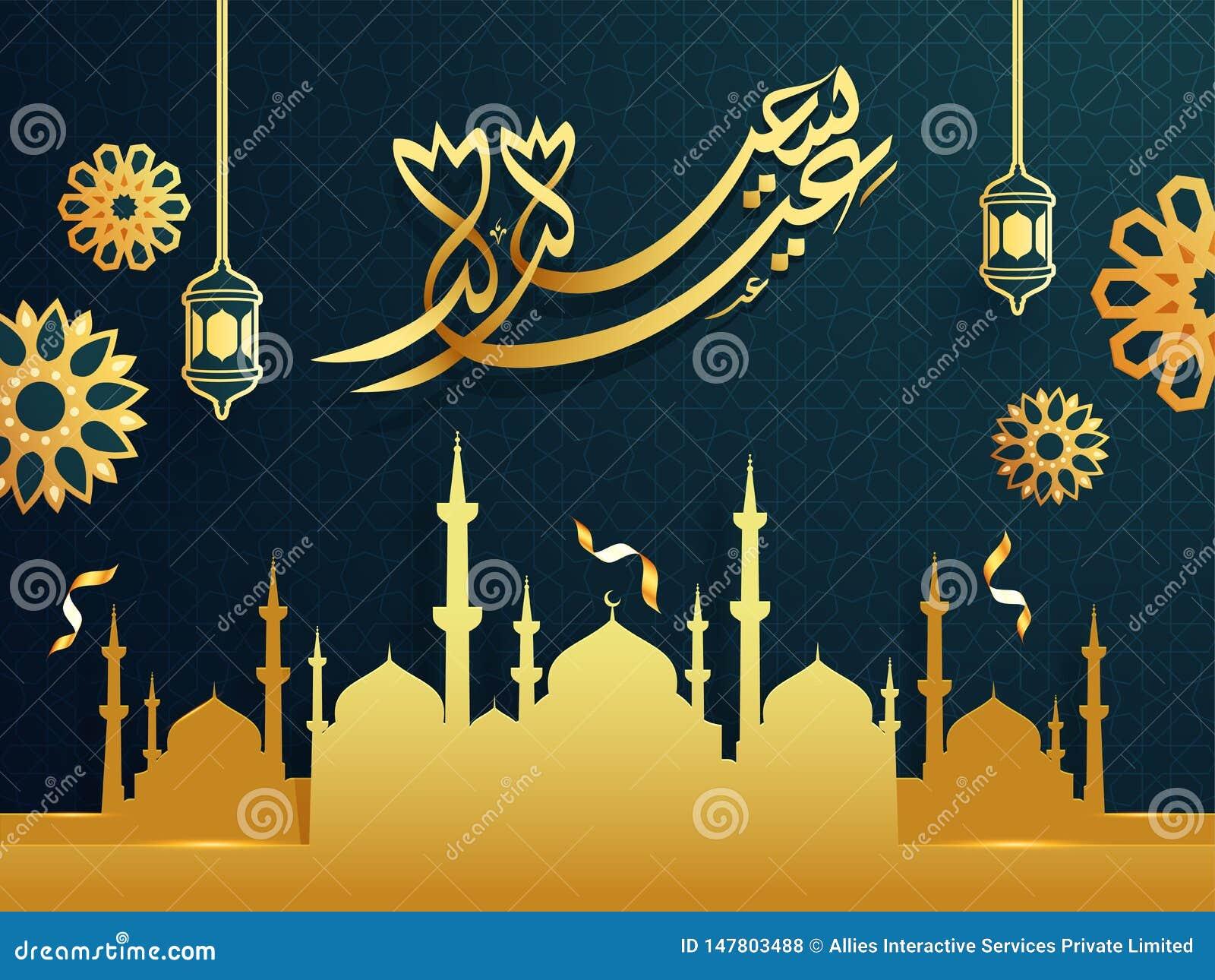 Creative Eid Mubarak Poster Or Banner Design Stock Illustration Illustration Of Green Muslim 147803488