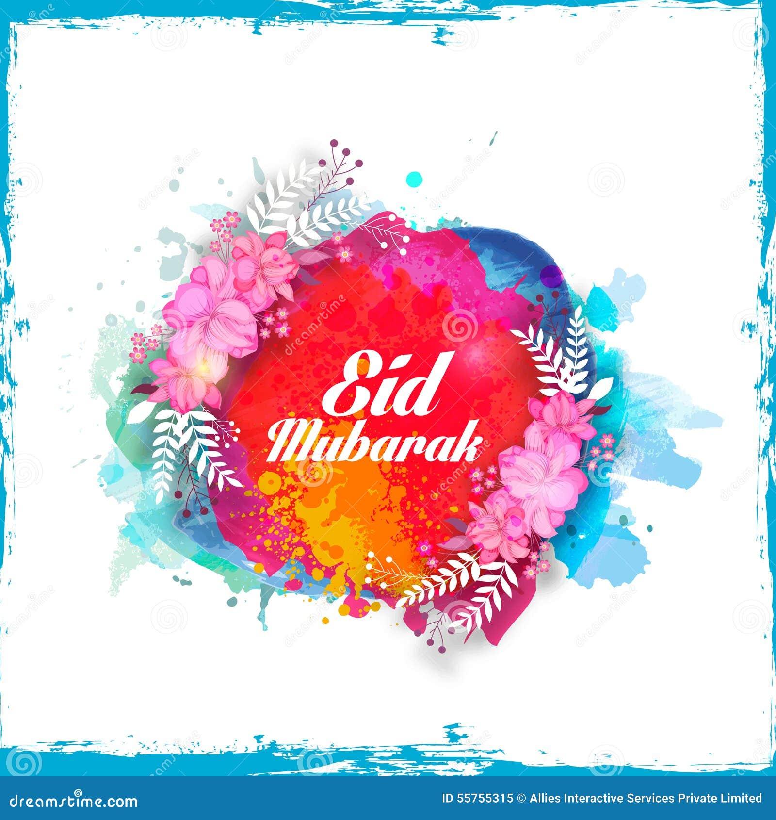 Creative Floral Greeting Card For Eid Mubarak Stock Illustration
