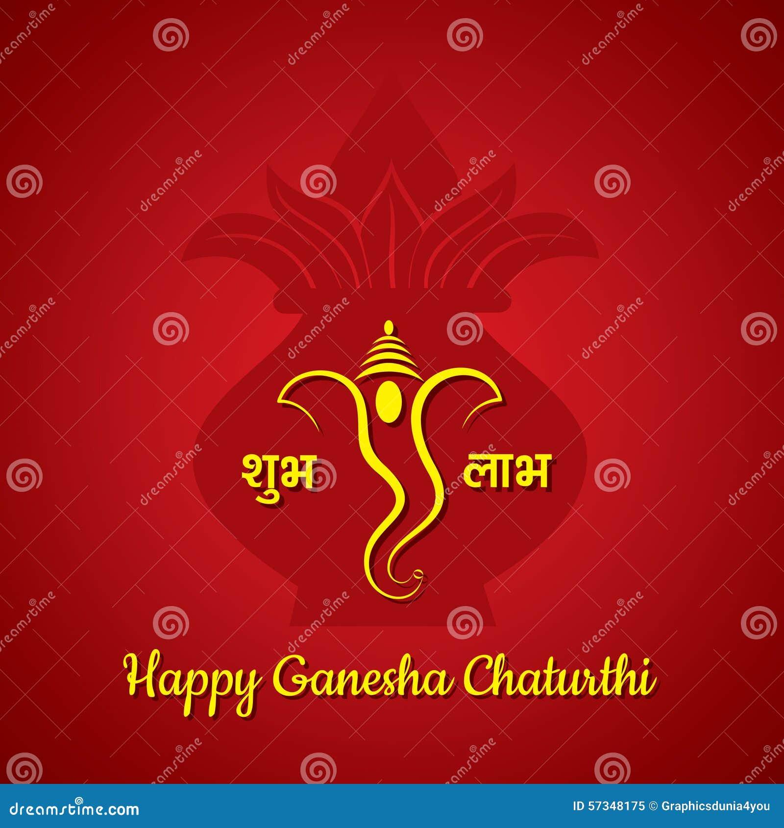 Creative Ganesh Chaturthi Festival Greeting Card Background Stock
