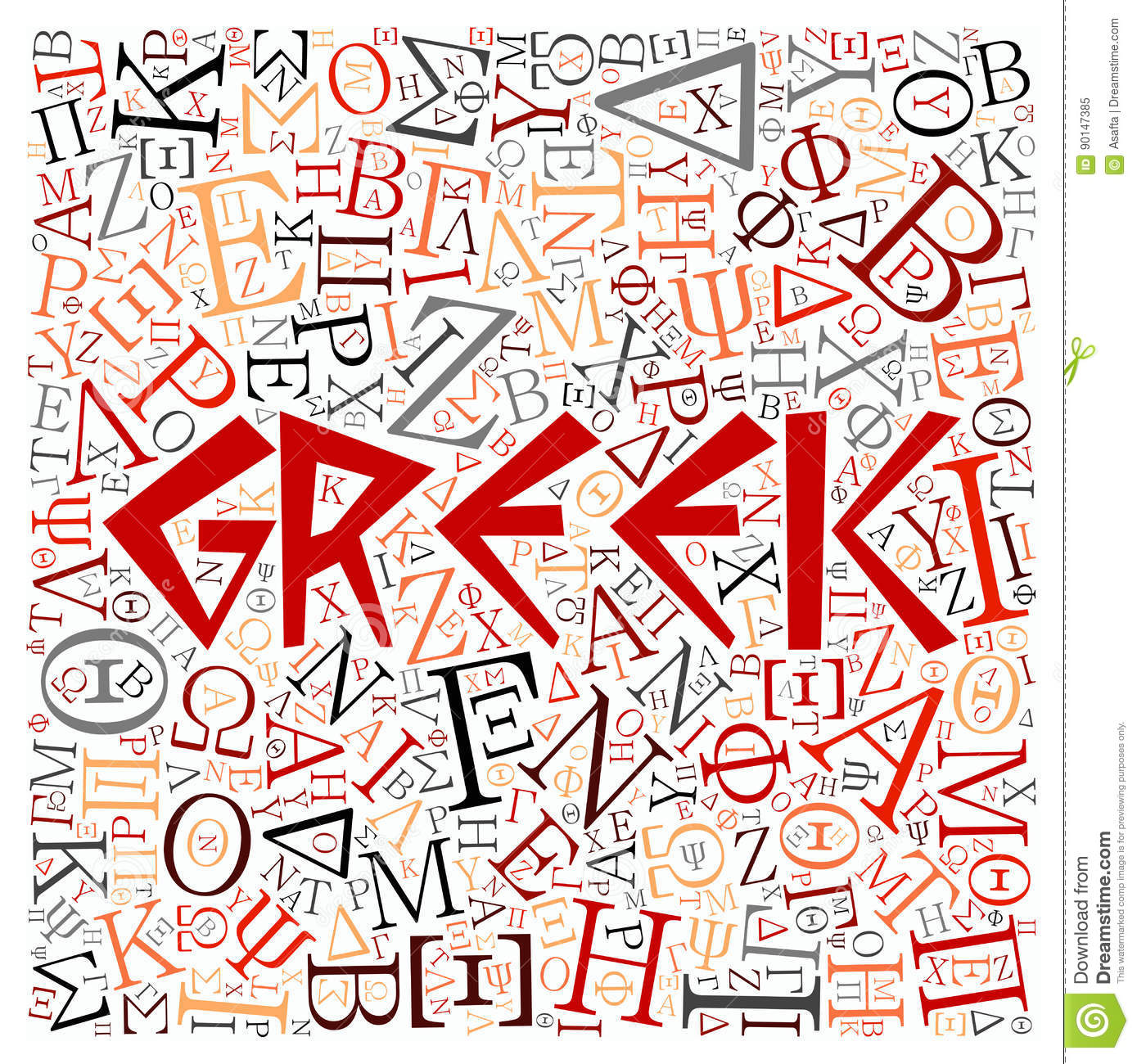 Creative Greek Alphabet Texture Background Stock Illustration