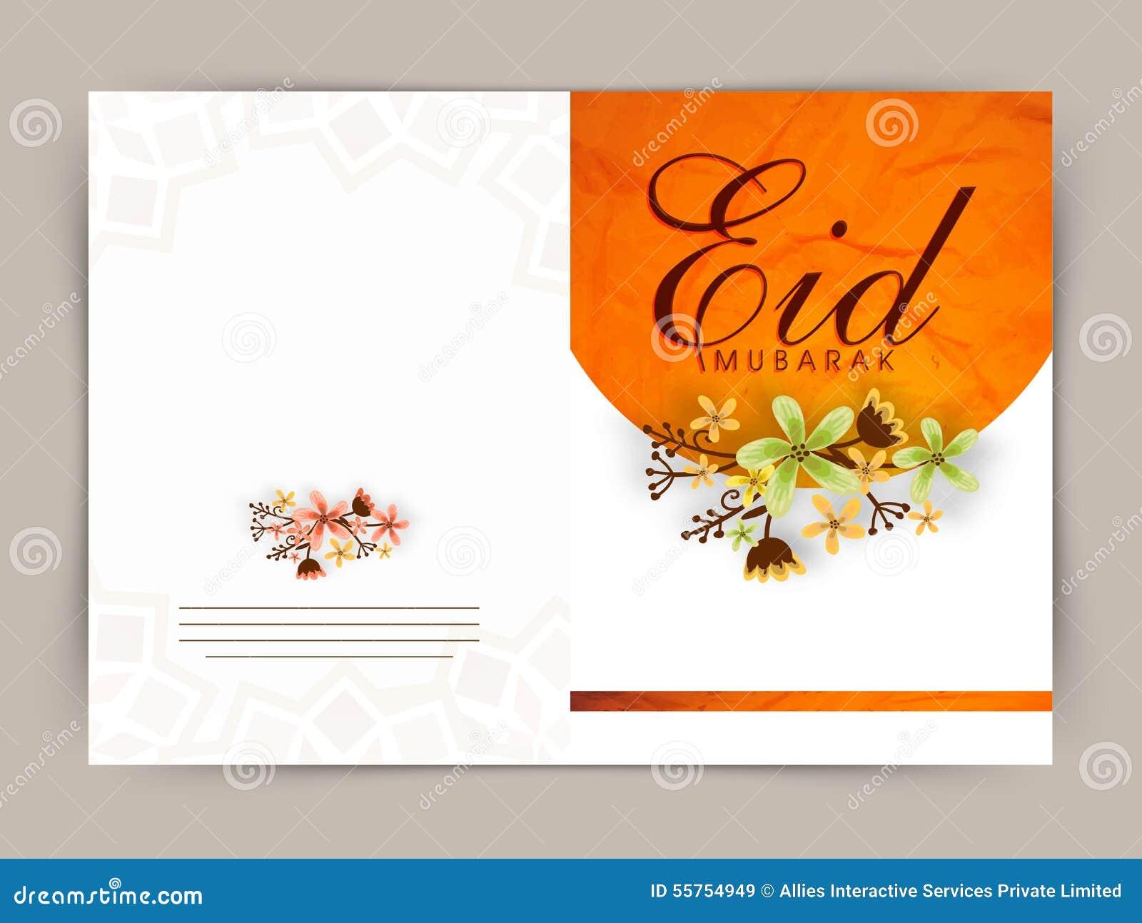 Creative greeting card for eid mubarak celebration stock creative greeting card for eid mubarak celebration m4hsunfo