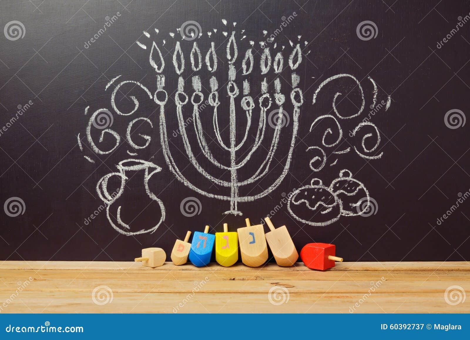 Jewish dreidel sketch stock vector. Illustration of isolated - 22337704