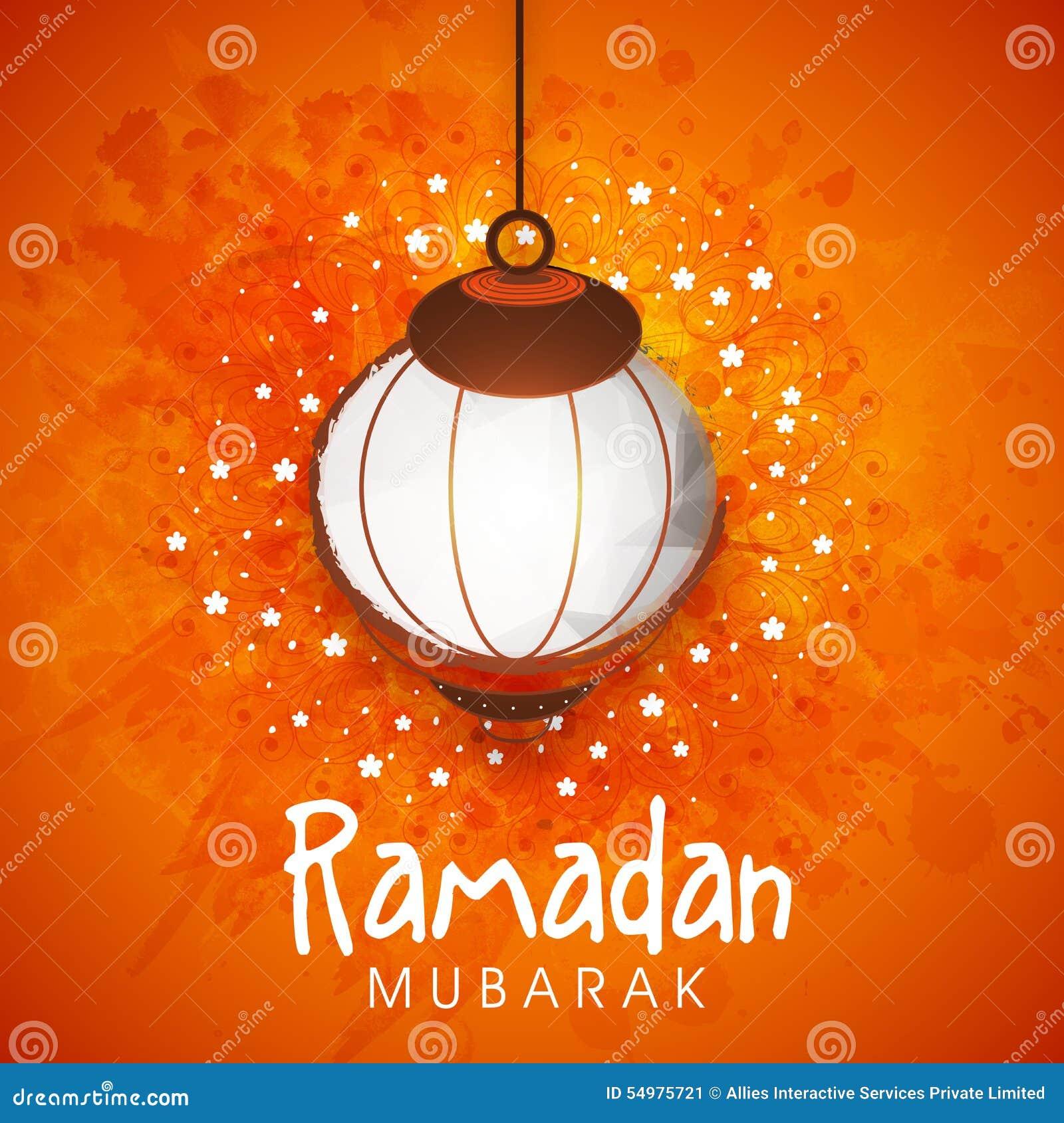 Creative lantern for Ramadan Mubarak celebration.
