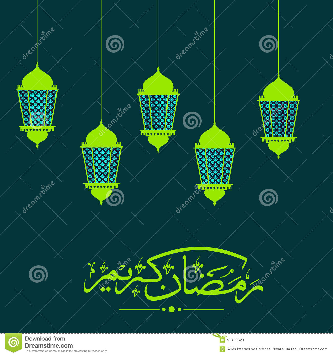 Creative Lanterns For Ramadan Kareem Celebration. Stock Photo - Image ...