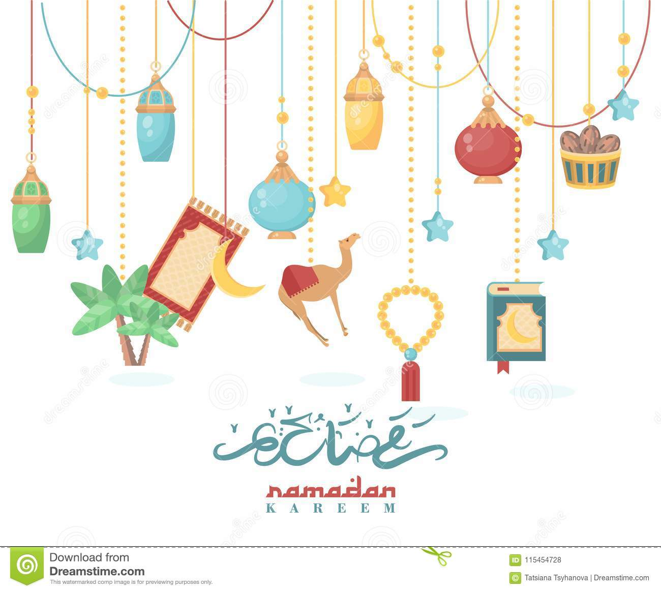 Creative Poster Design For Holy Month Of Muslim Community Festival