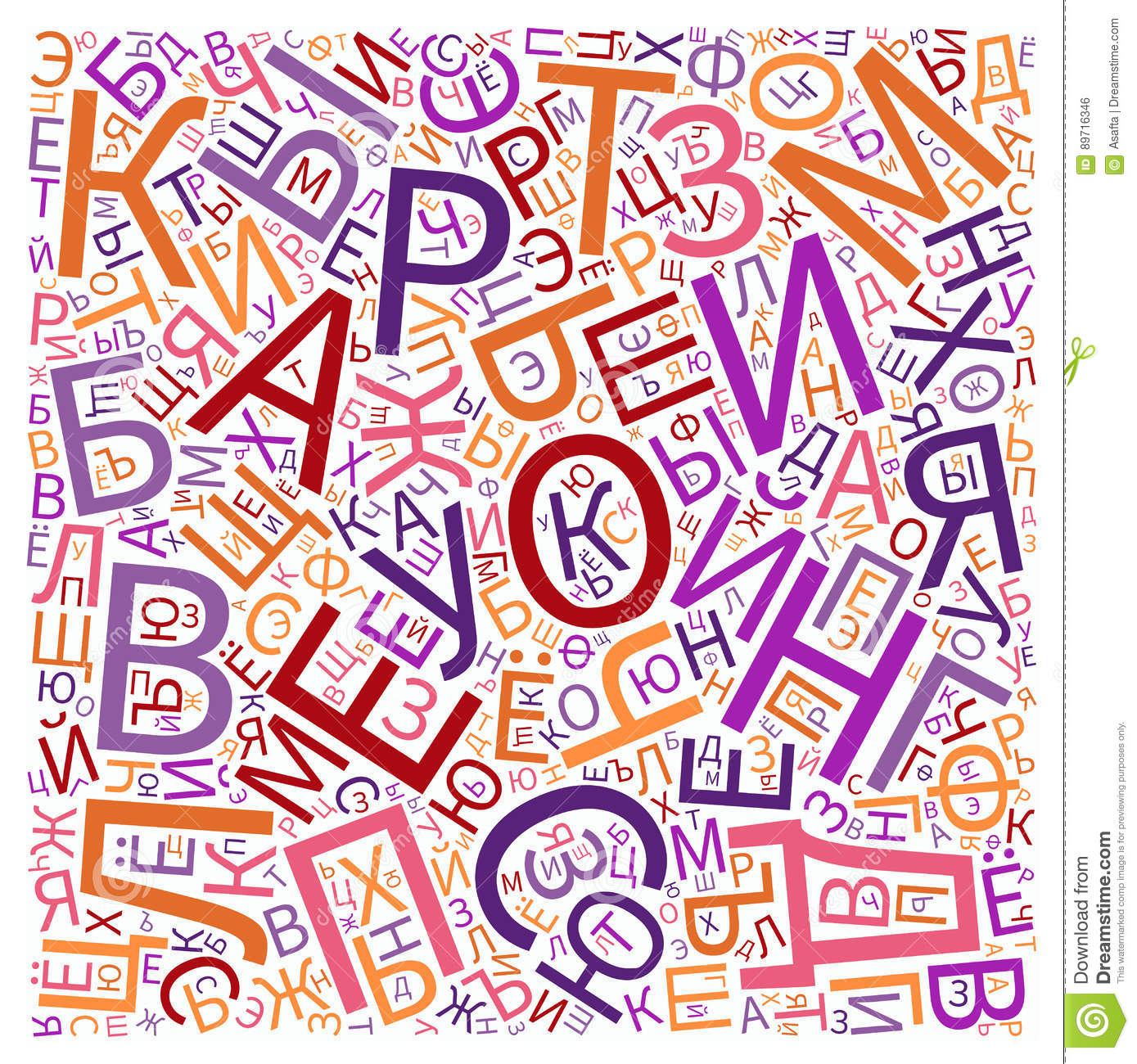 Creative Russian Alphabet Texture Background Stock Photo - Image of ...