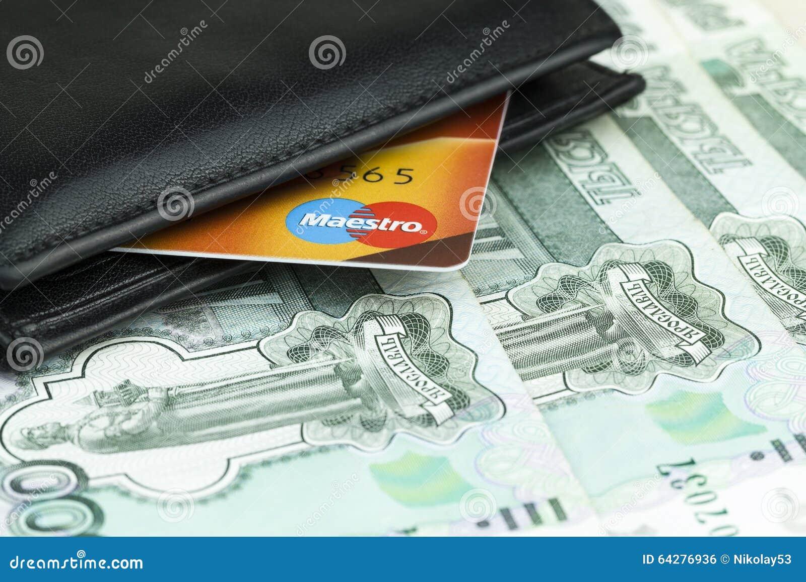 деньга онлайн займ на банковскую