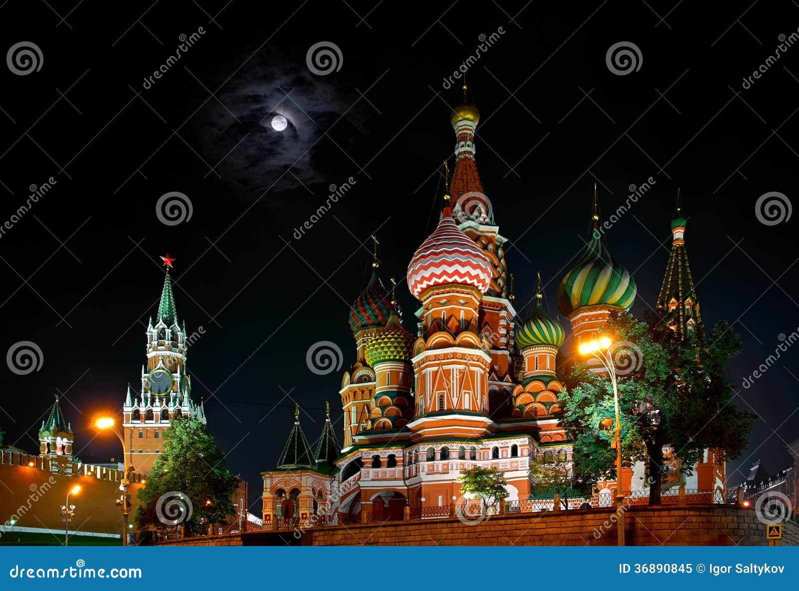Download Cremlino di Mosca immagine stock. Immagine di firework - 36890845