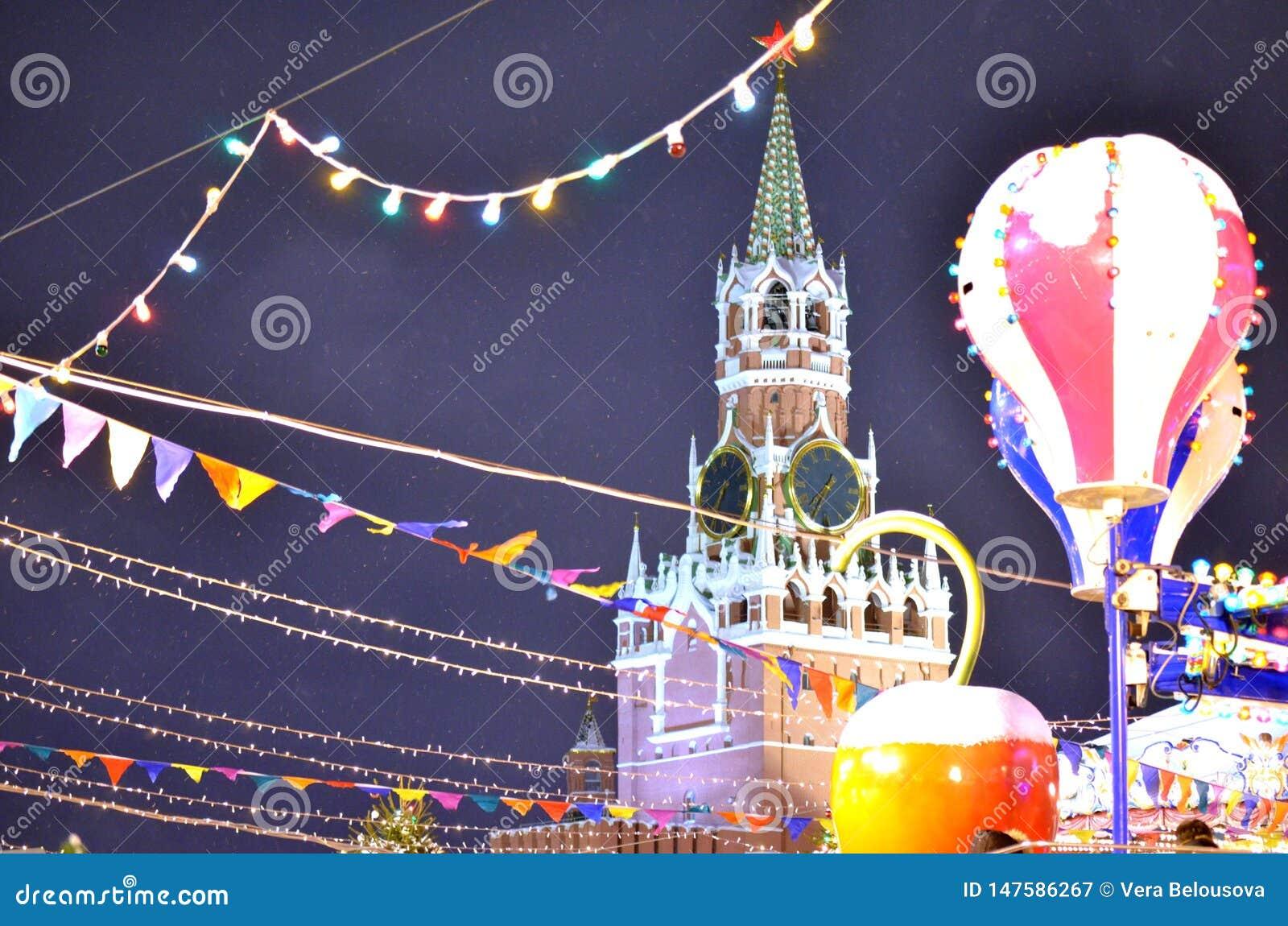 Cremlino durante il nuovo anno