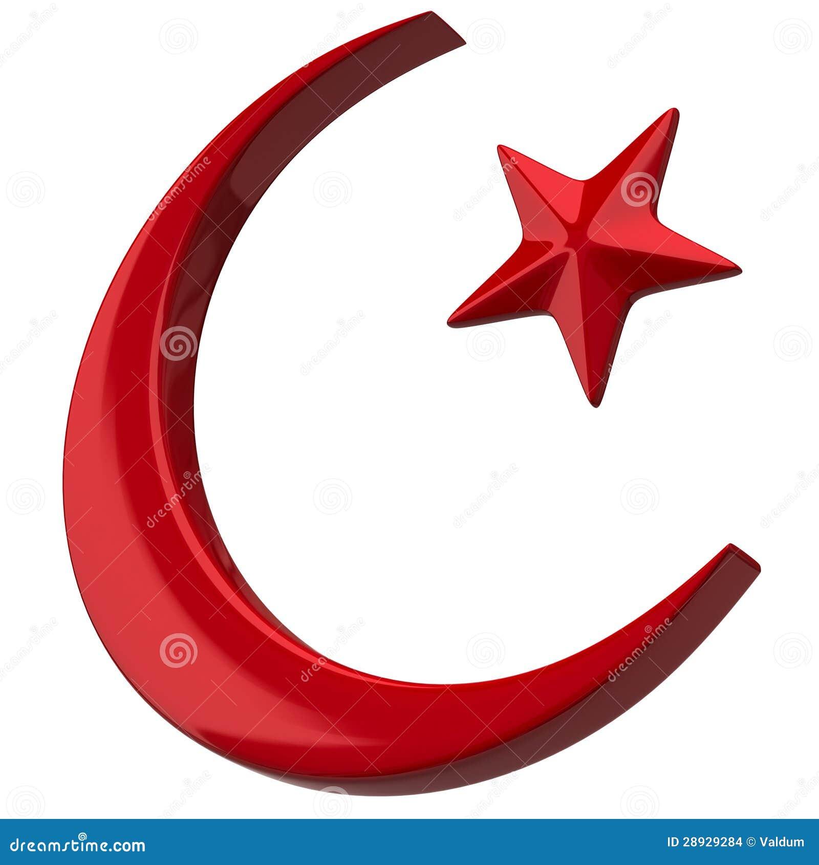 Crescent Islamic Symbol Stock Images - Image: 28929284