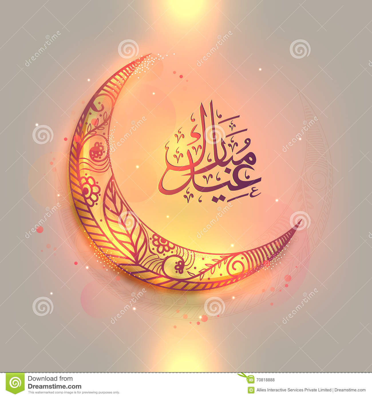 Crescent moon with arabic calligraphy for eid mubarak