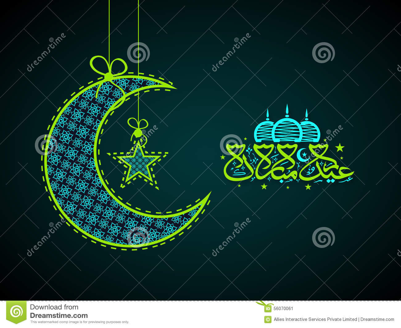 Crescent moon star and arabic text for eid stock image image of crescent moon star and arabic text for eid biocorpaavc Gallery