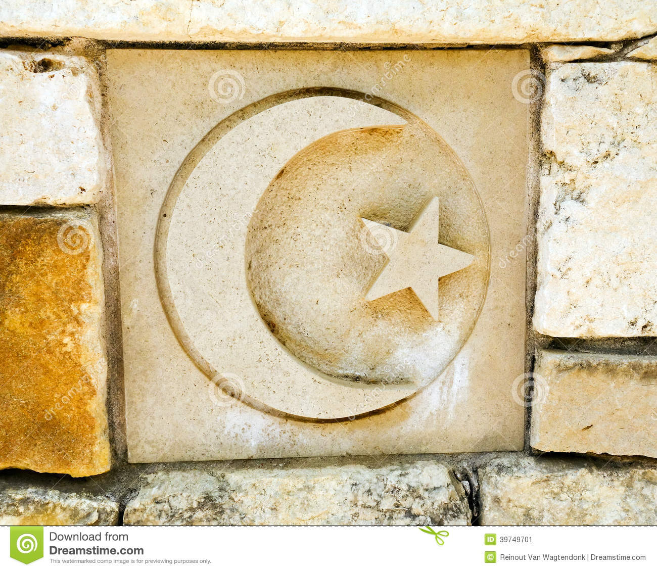 Islam Stock Photos Download 187488 Images